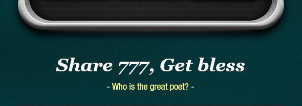Share 777, Get bless