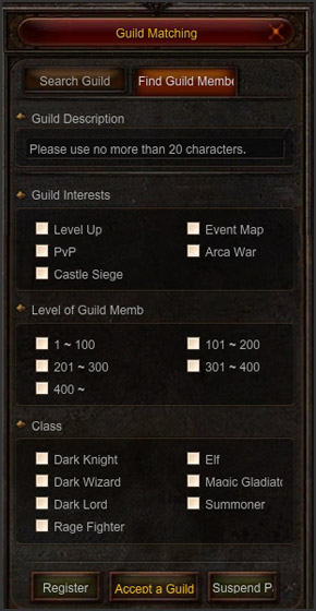 Search Guild Tap
