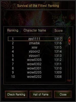 Ranking UI